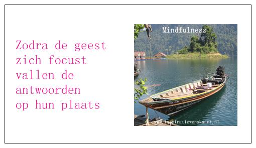 Mindfulness9